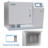 1200℃ Touch Screen Programmable Muffle Furnace-1